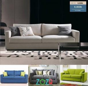 sofa mẫu  SGR-9