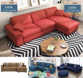 sofa mẫu SGR-05