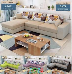 sofa MẪU SGR-15