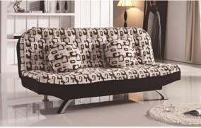 Sofa Giường Giá Rẻ Tại Quận 8